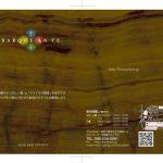 美容室チラシbarquelate-1