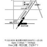 ショップカード・香辛堂-2